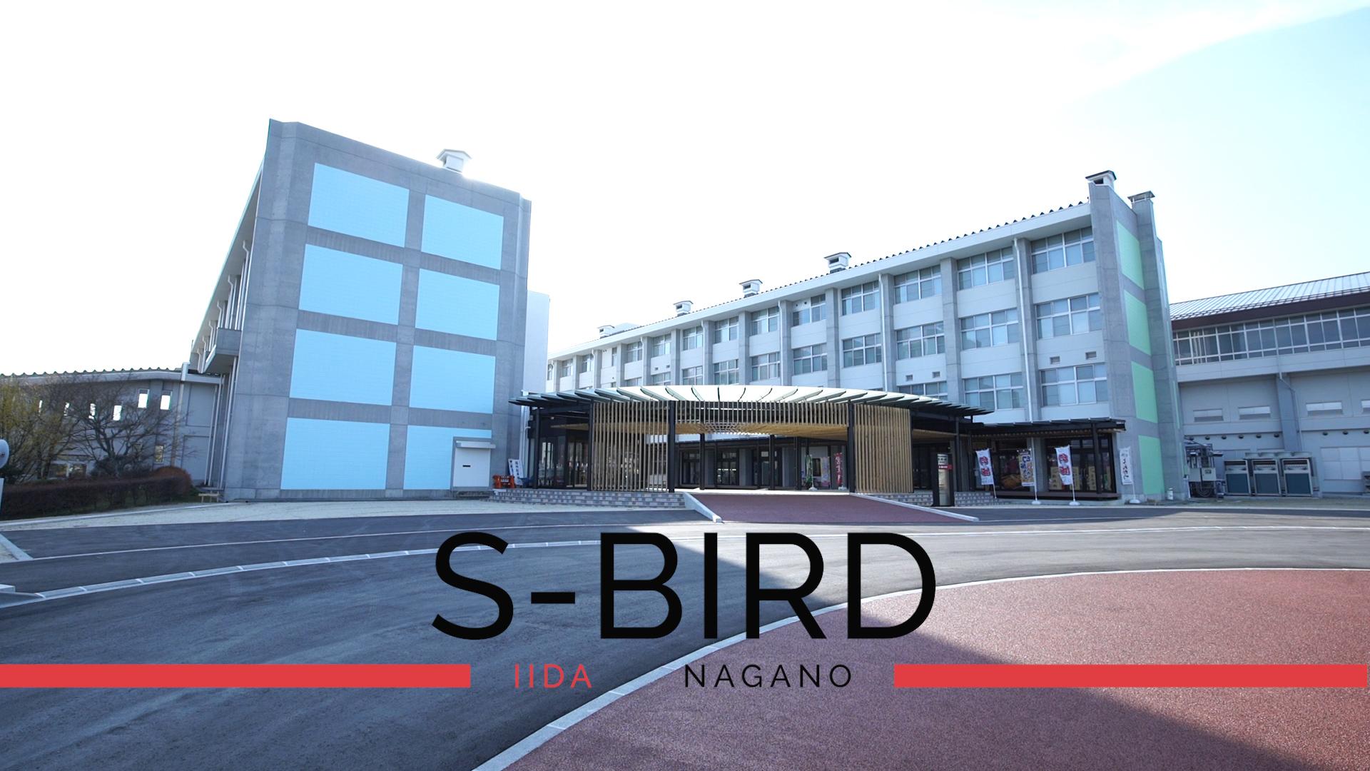 S-Bird 長野県で一番大きな黒板でARTしよう!